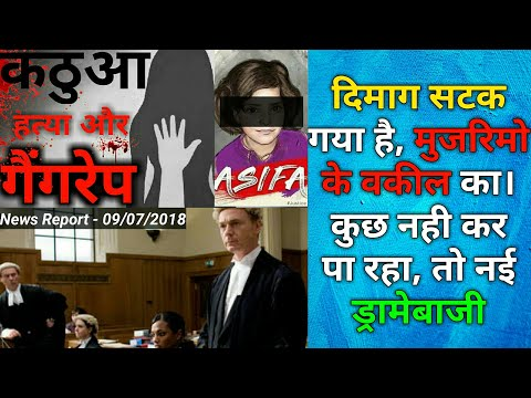Xxx Mp4 Kathua Case Latest News Asifa Case Latest News Kathua Case Latest Update Asifa Case Latest Update 3gp Sex