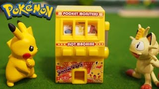Pokemon !「 Pikachu vs Meowth fights at Pokemon