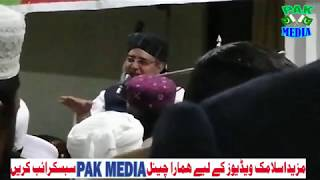 New Best Islamic Bayan And Dua In Kahuta Rawalpindi In Urdu Last Part HD