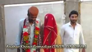 Ghulam Asghar Khoso funny married