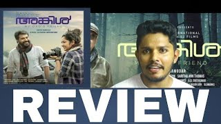 Uncle malayalam movie review