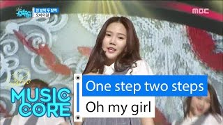 [HOT] Oh My Girl - One Step Two Steps, 오마이걸 - 한 발짝 두 발짝 Show Music core 20160507