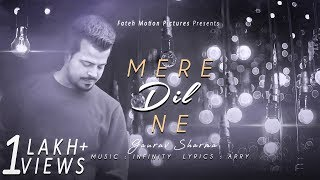 Mere Dil Ne (Lyric) || Gaurav Sharma || New Punjabi Songs 2017 || FULL HD