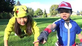 Pokemon GO 公園 で なりきり ポケモンゴーごっこ して遊びました♫ こうくんねみちゃん