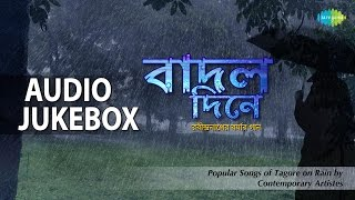 Rainy Season Songs of Tagore | Various Artists | Audio Jukebox