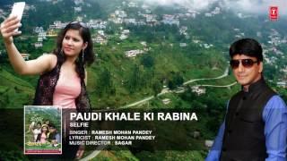 Paudi Khalai Ki Rabina (Audio) - Selfie latest Kumaoni Album || Ramesh Mohan Pandey