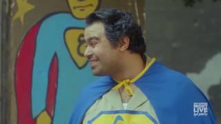 عتمان مان - الرجل الخارق المصري -  بالعربي SNL