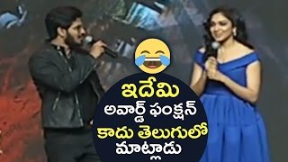 Nikhil Making Super Fun With Ritu Varma @ Keshava Pre-Release Event | TFPC
