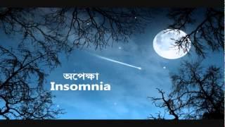 Opekkha - Insomnia