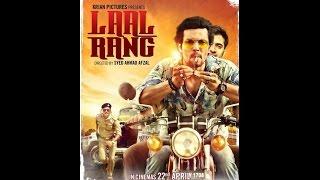 Randeep Hooda: Laal Rang | Movie: Laal Rang | Official Trailer T-Series