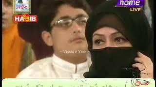 PUNJABI NAAT Lagiyan Ne Mojan RAFIQ ZIA AT PTV BY Visaal   YouTube