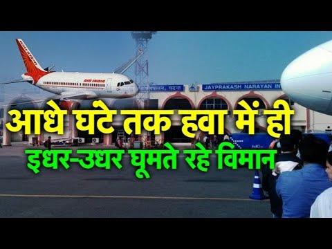 Xxx Mp4 PATNA Bihar Tak 3gp Sex