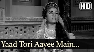 Yaad Tori Aayee Main To Chham Chham Royee - Mumtaz - Dara Singh - Faulad - Old Bollywood Songs