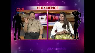 పురుషాంగం మంటపుటడం అంటే ఏమిటి ? దీనికి పరిష్కారం |  SEX SCIENCE || CVRHEALTH
