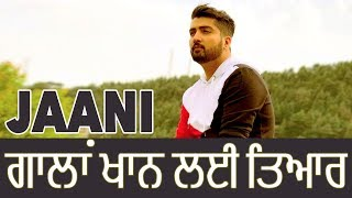 Jaani Is Coming With Rough & Real Lyrics | Desi Melodies | DAAH Films