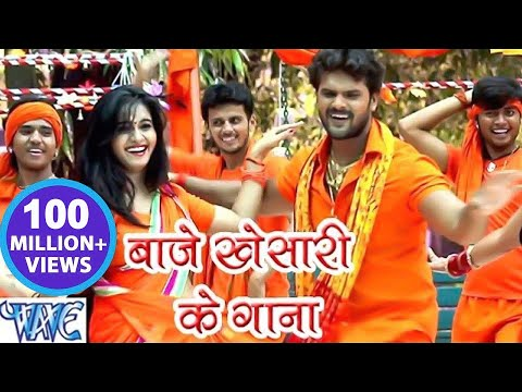 Xxx Mp4 बाजे खेसारी के गाना Bhole Bhole Boli Khesari Lal Bhojpuri Kanwar Songs 2016 New 3gp Sex