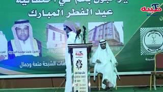بخيت السناني وراشد السحيمي من مهرجان الشبحة