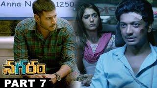 Nagaram Telugu Full Movie Part 7 || Sundeep Kishan,Regina Cassandra