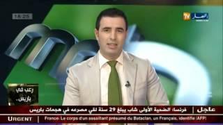 آخر أخبار المنتخب الوطني و الرياضة الجزائرية