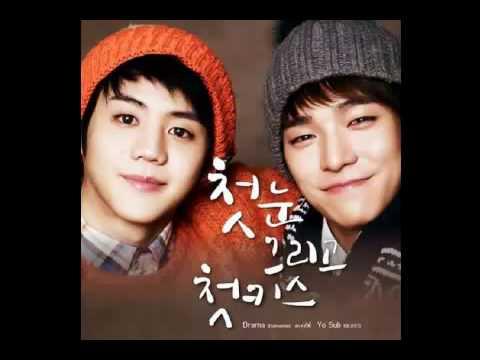 [MP3 DL LINK] 첫 눈 그리고 첫 키스 (First Snow First Kiss) - Drama & Yoseob