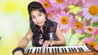 Kabhi Ram Banke Kabhi Shyam Banke on the harmonium   Hindi Popular Krishan Bhajan