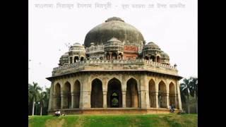 shirajul islam mirpuri new bangla waz