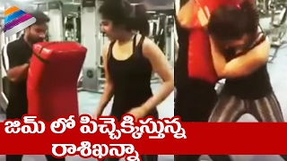 Raashi Khanna Gym Video | Actress Raashi Khanna | Celebrities Workout Videos | Telugu Filmnagar