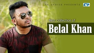 Best Collection Of BELAL KHAN | Super Hits Album | Audio Jukebox | Bangla New Song 2017