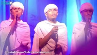 ইয়া আল্লাহু - আল্লাহর ৯৯ নাম সহ চমৎকার গজল । bangla Islamic song