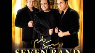 7 Band - Man Bi To Mimiram