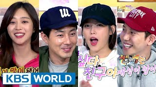 Happy Together – I Miss You, My Friend Special Part 2 [ENG/2017.06.08]