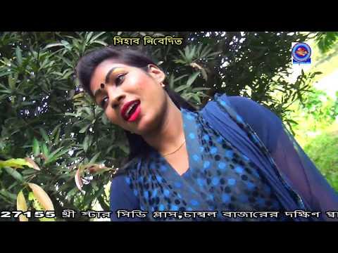 Xxx Mp4 Ctg Song । চট্টগ্রামের মজার গান Quot অ তালতো ভইন তুয়ুই তো দেখির । Singer Pervej Amp Fharja MPH Music 3gp Sex
