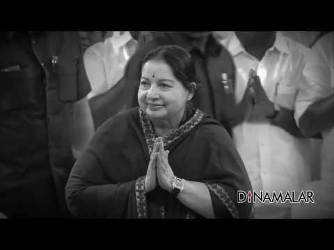 Jayalalitha Demise : Jayalalitha's Last Election speech