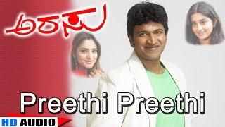 Preethi Preethi - Arrasu
