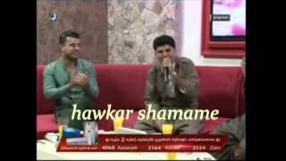 barham shamami la jamawar 2014 bashy 5
