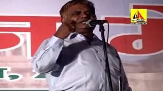 Abdul Ayub Gauri Kavi Sammelan Laxmi Bai Balidan Mela Samadhi Isthal Gwalior 2016