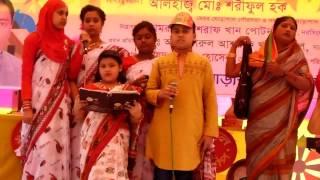 Ronge vora Boishakh Abar Ailo Re.