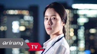 [Arirang TV] No Sexual Harassment Or Assault In Korea