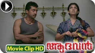 Aadhvan | Malayalam Movie 2013 | Romantic Scene | Nayanthara With Suriya [HD]