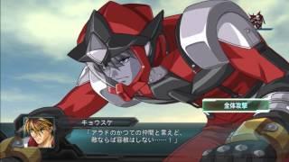 2nd Super Robot Taisen Original Generation: Alteisen Riese  All Attacks