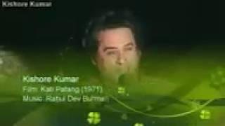 Kishore Kumar live- ये जो मोहब्बत है- rare video