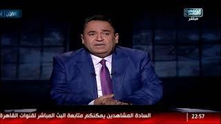 المصرى أفندى | أول إستجابة لفقرة هموم الناس من وزارة التربية والتعليم فيما يخص شكوى المواطنة أميرة