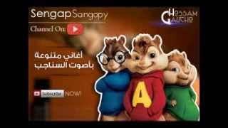 الشاب خالد - سي لافي / Cheb Khaled - C'est La Vie