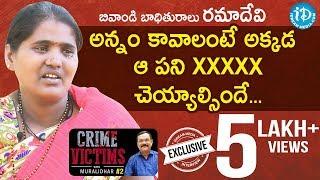 Bhiwandi Victim Rama Devi Exclusive Interview    Crime Victims With Muralidhar #2