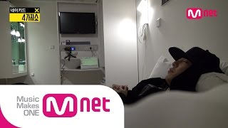 [Naked 4show]What'd rappers do when they are alone? Take a sneak peek at Dok2's lone time in X-room!