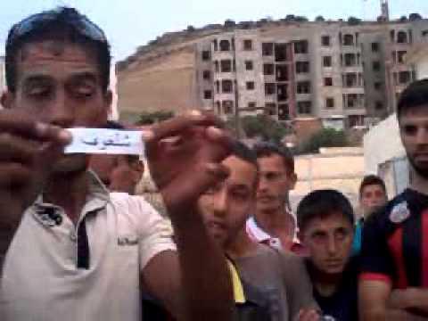قرعة الدورة المنظمة ببلدية تاجنة لدعم غزة
