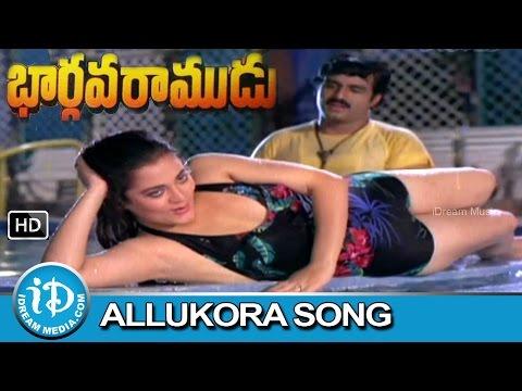 Xxx Mp4 Allukora Andagada Video Song Bhargava Ramudu Movie Balakrishna Vijayashanti 3gp Sex