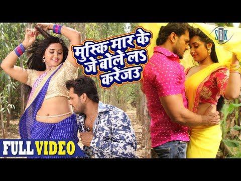 Xxx Mp4 Muski Maar Ke Je Bolela Karejau Full Song Khesarilal Yadav Kajal Raghwani Main Sehra Bandh Ke Aaunga 3gp Sex
