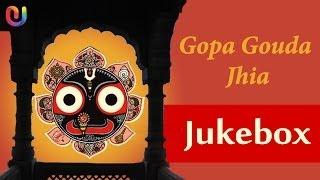 New Jagannath Bhajans 2014 Collection | Gopa Gouda Jhia | Lord Jagannath Songs Oriya