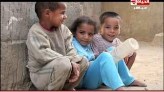 """الحياة اليوم - الاعتداء علي الأطفال """" نزيف لا ينتهي """" و مجتمع لا يتحرك"""